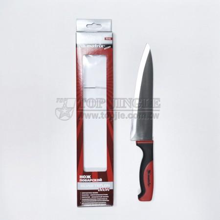 Şef bıçağı