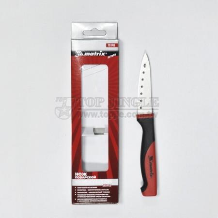 Paslanmaz Kısa Şef Bıçağı