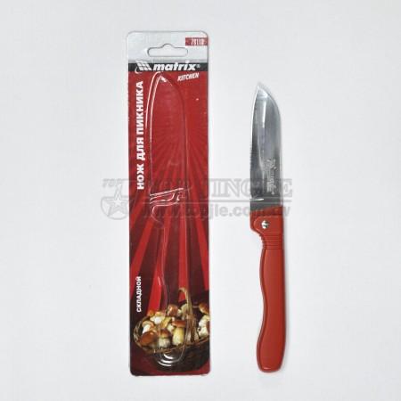 折りたたみ式ツーリストナイフ