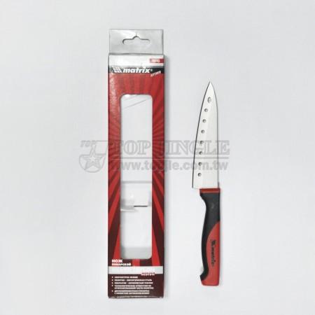 Stainless Steel Fruit Knife