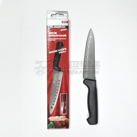 Paslanmaz Küçük Şef Bıçağı