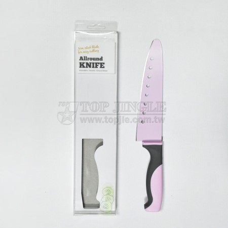 Stainless Steel Cooking Knife