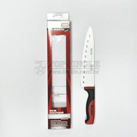 Paslanmaz Çelik Pişirme Bıçağı