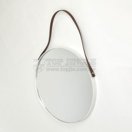Asılı Ayna