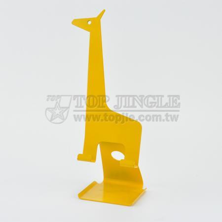 Giraffe Phone Stand