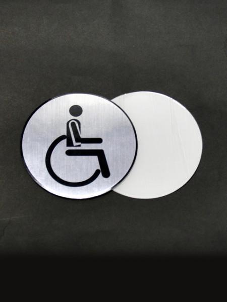 Повторно использованный плакат с рисунком для инвалидной коляски