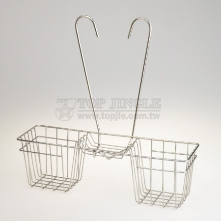 Wire Bath Storage Basket