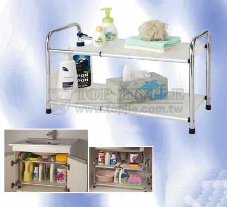 2-Tier Under Sink Storage Rack