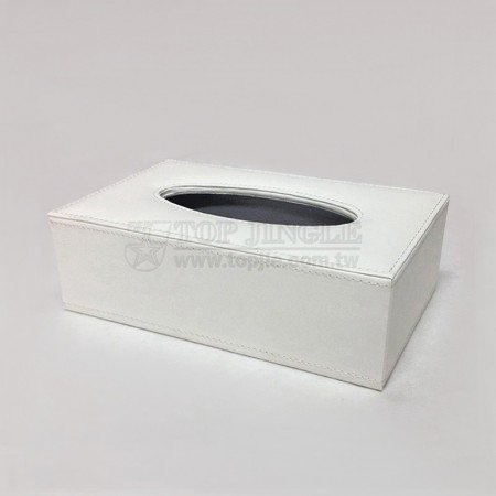 White Rectangle Tissue Holder
