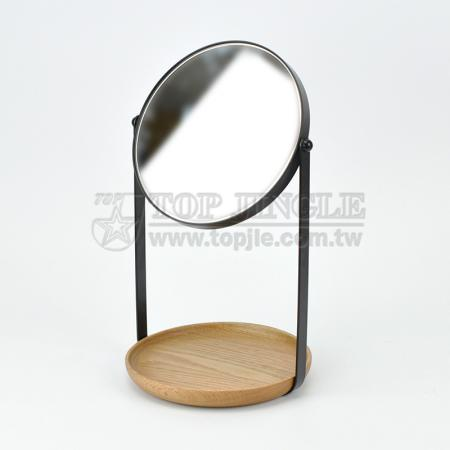 Tabletop Storage With Double Sided Mirror