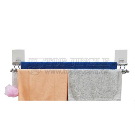 Adhesive Towel Bar
