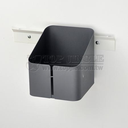 Movable Wall Mounted Storage Box