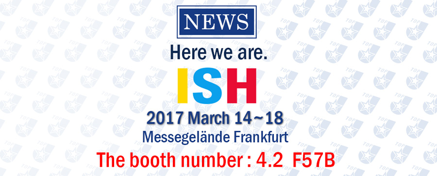 2017 ISH in Messe Frankfurt Fair Ground