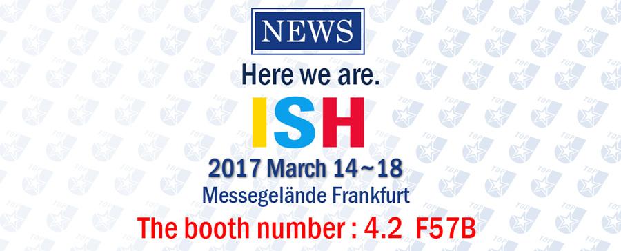 2017 ISH in Messe Frankfurt Fair Ground