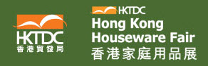 2015 Hong Kong Houseware Fair