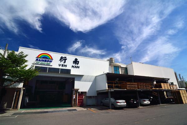 Company Profile - Yen Nan Acrylic