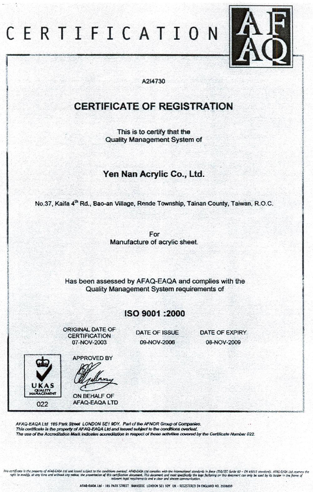 Production - YEN NAN ISO-9001