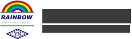 衍南壓克力股份有限公司 - 優れた品質のアクリルサプライヤー。