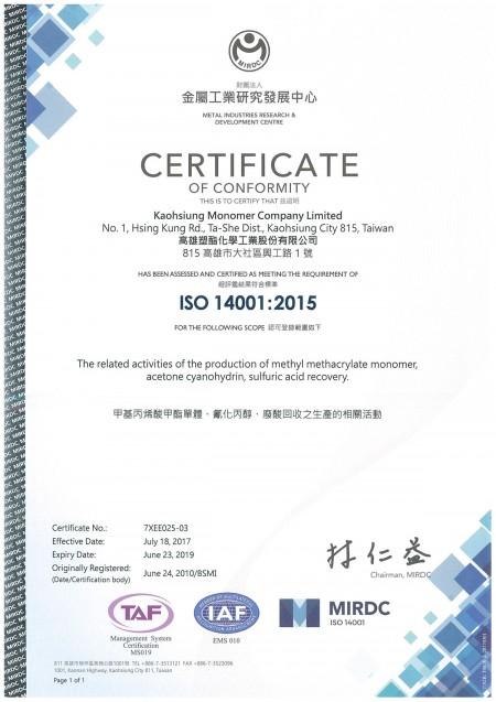KMC ISO 14001