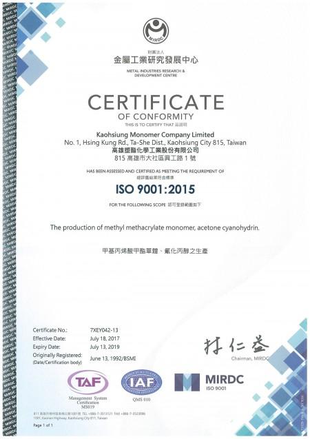 KMC ISO 9001