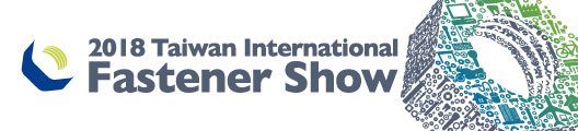 Taiwan Fastener Show