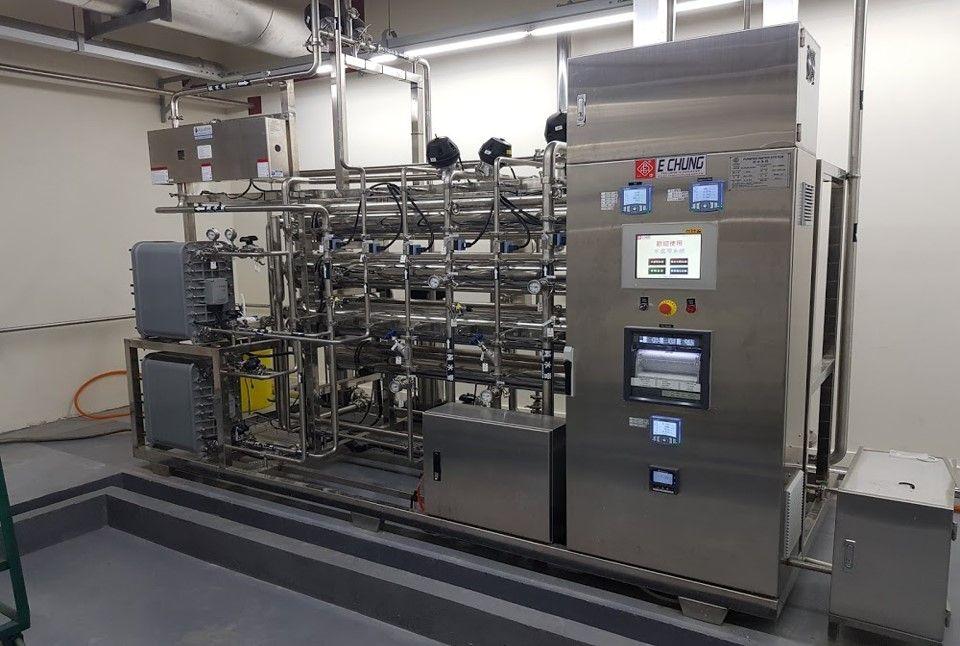 Water Treatment System - Water Treatment System