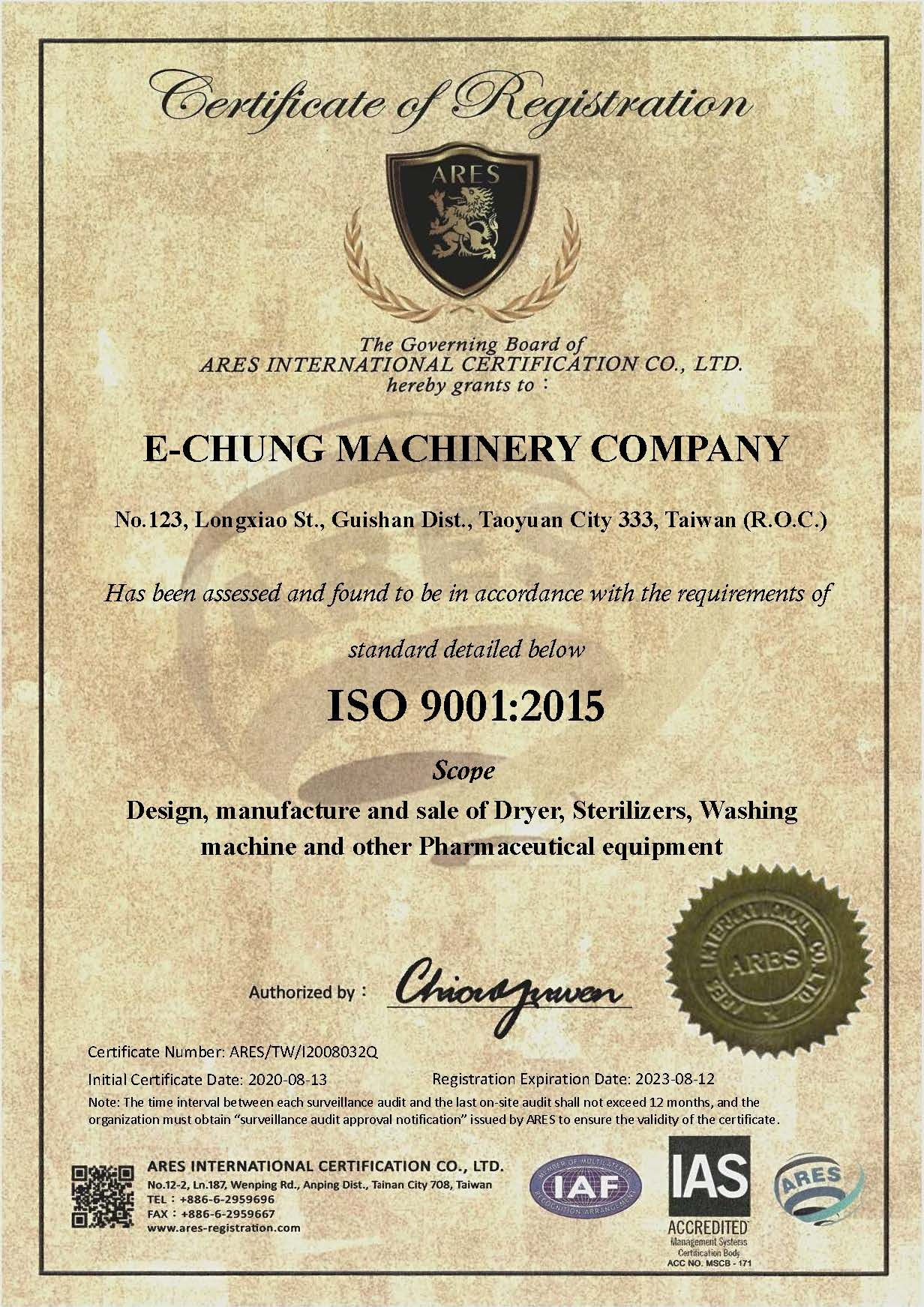 Сертификация конвейерного оборудования распылители транспортер т4