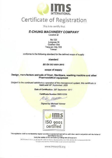 IMS Certification