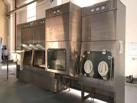 Isolation Operation Equipment - Isolator