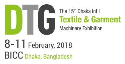 15th Dhaka International Textile & Garment Machinery Exhibition