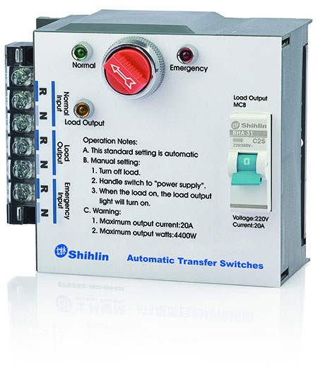 Shihlin Electric Automatic Transfer Switch รุ่น MS