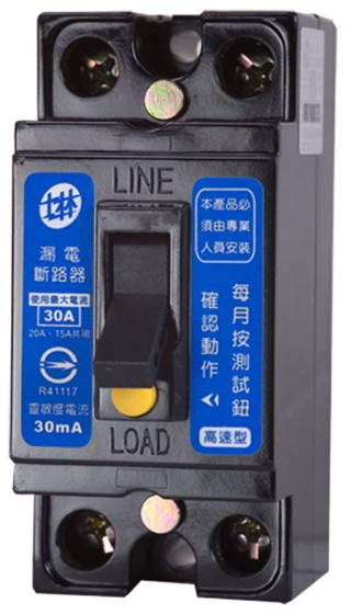Earth Leakage Circuit Breaker - Shihlin Electric Earth Leakage Circuit Breaker BL-BF