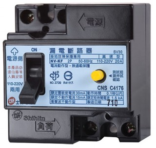 Earth Leakage Circuit Breaker - Shihlin Electric Earth Leakage Circuit Breaker BL-KF