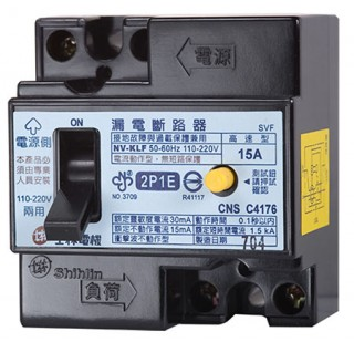 Earth Leakage Circuit Breaker - Shihlin Electric Earth Leakage Circuit Breaker BL-KLF