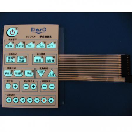 冷光板 - 結合前置片的冷光板