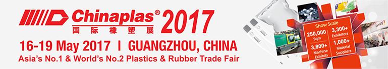 CHINA PLAS 2017