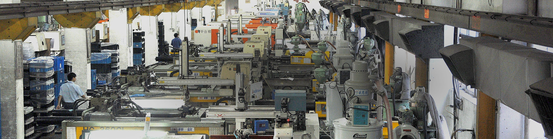TERA has extensive experience in manufacturing plastic & silicon products for 27 more years