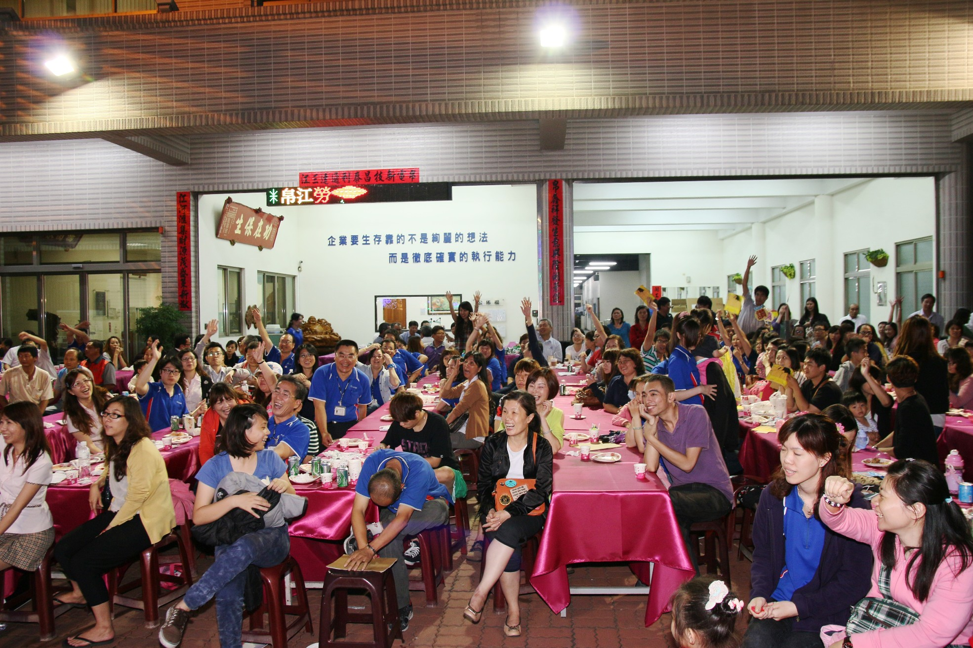 Soirée de fête du travail 2014 à Bo-Jiang