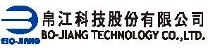 帛江科技股份有限公司 - 專業同軸連接器設計、研發、製造及組裝廠