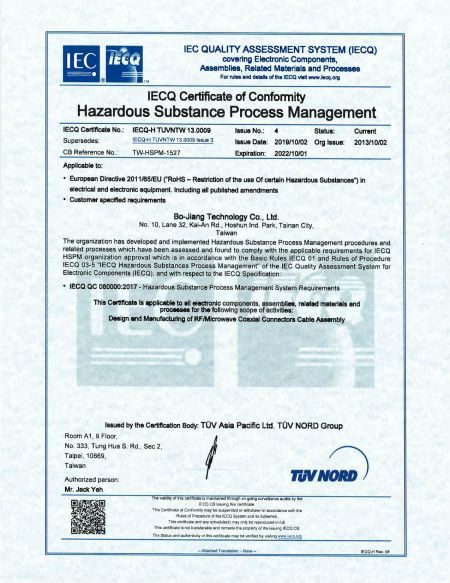 IECQ QC 080000: 2017