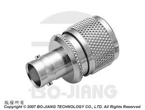 BNC female to UHF male RF Coaxial adaptor