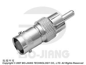 BNC to RCA RF Coaxial adaptor
