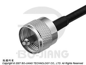 UHF CRIMP PLUG - UHF Crimp Plug
