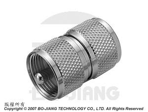 UHF PLUG TO PLUG ADAPTOR - UHF Plug to Plug Adaptor