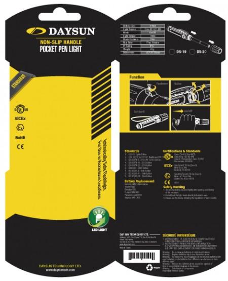 DS-19_DS-20 Embalagem do produto