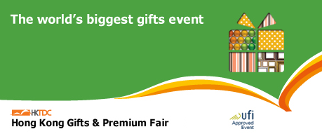 Hong Kong Gifts & Premium Fair 2019