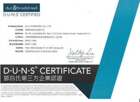 DUNS Certificate