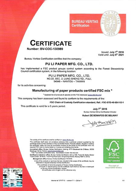 Forest Certificate
