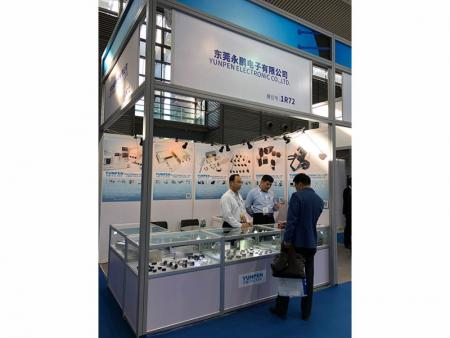 2017年深圳國際電子展