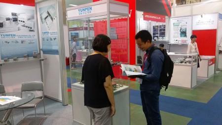 2017年越南國際電子製造關聯展